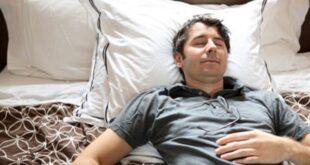 Paroxysmal Nocturnal Dyspnea (PND) Causes, Symptoms, Treatment